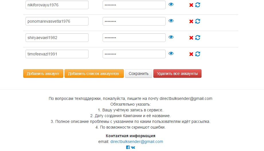 Главная русский 4