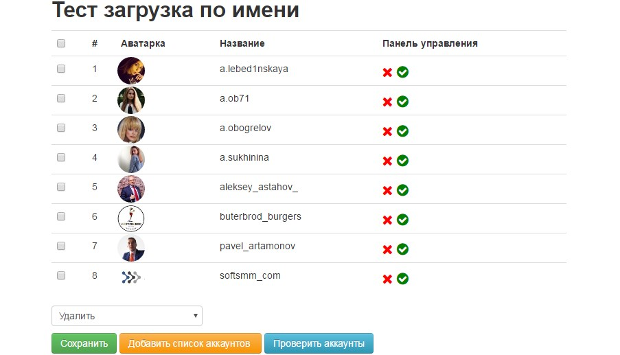 Главная русский 6