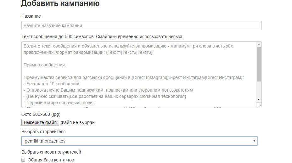 Главная русский 7