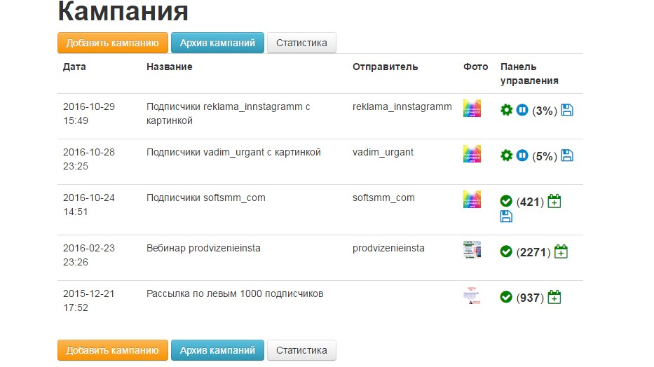 Главная русский 8